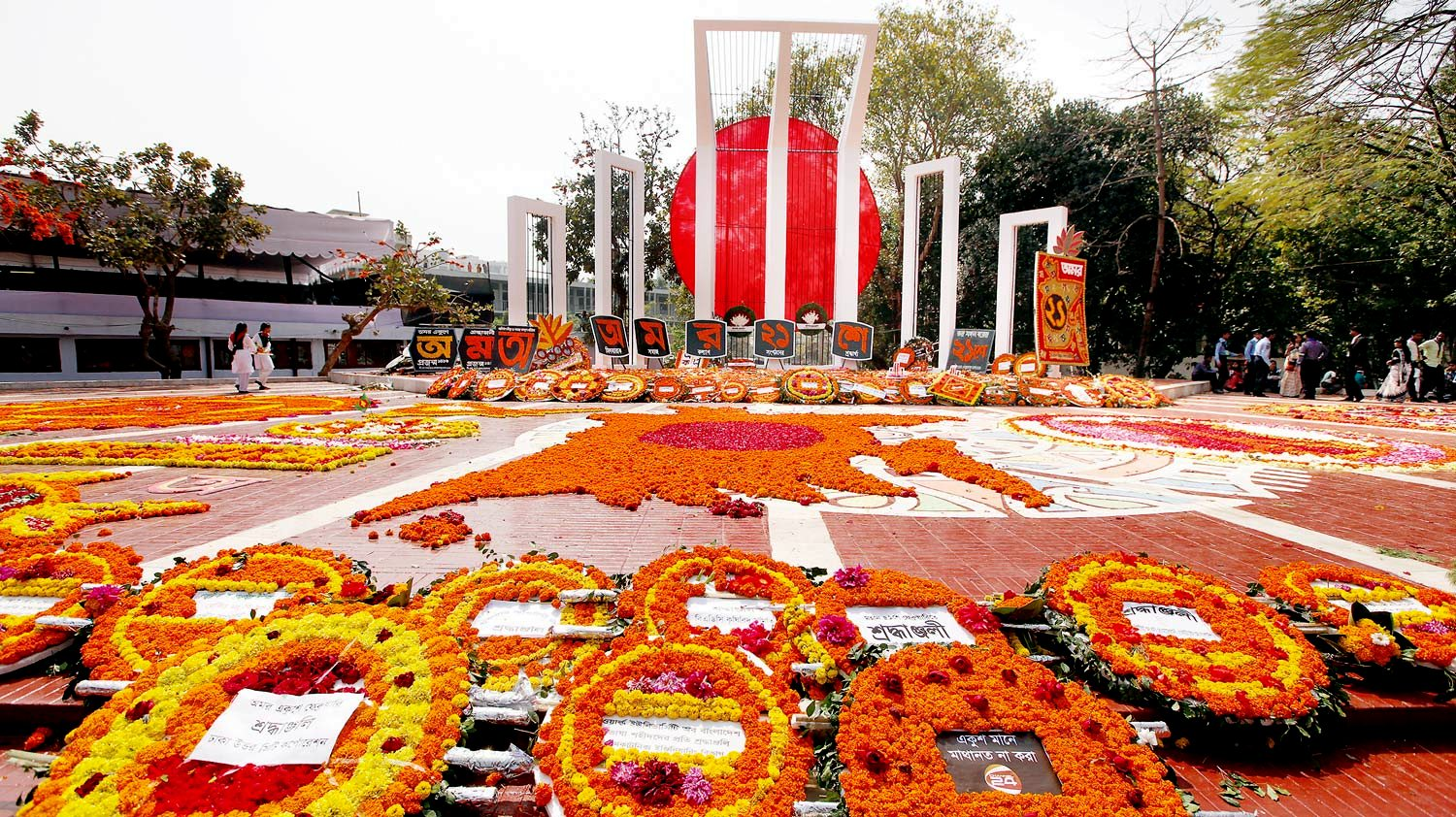essay international mother language day bangladesh Write a paragraph about 'the victory day' by answering the  international mother language day 21st february  natural calamities in bangladesh essay.